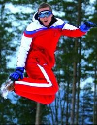 где купить мужские зимние спортивные костюмы