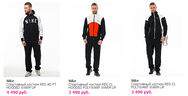 спортивные костюмы nike мужские