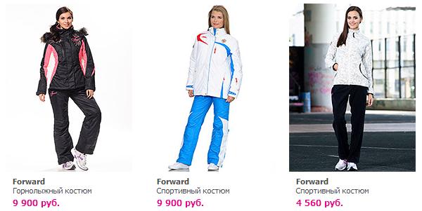 Спортивный женский костюм с ушками доставка
